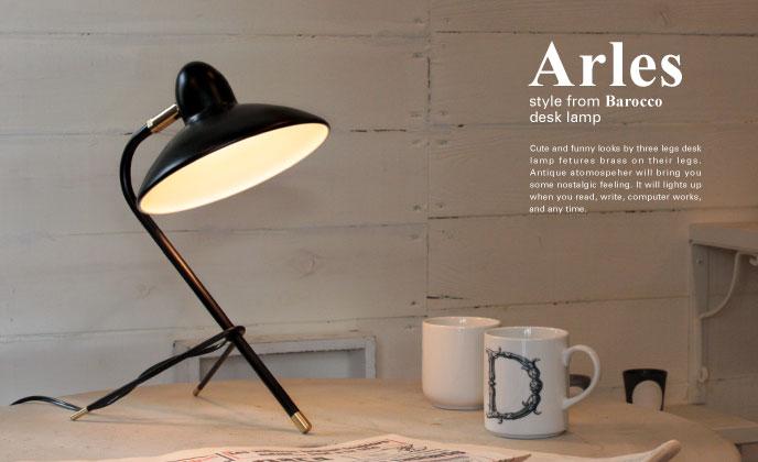 ディ・クラッセ DI CLASSE Arles desk lamp アルル デスクランプ