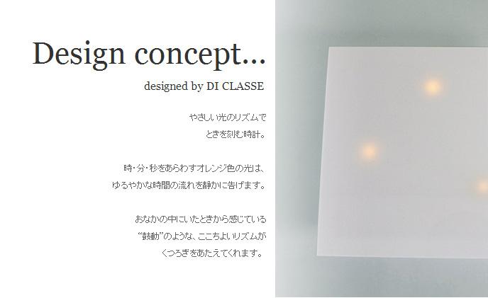 ディ・クラッセ DI CLASSE コドー LED 時計